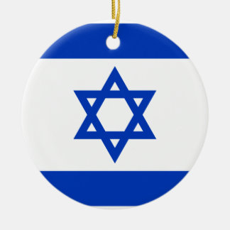 Israel Flag Christmas Ornament