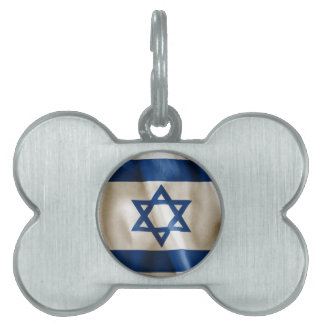 Israel Flag Pet Name Tag