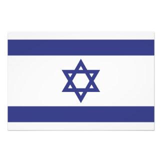 Israel Flag Art Photo
