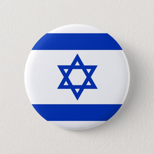 Israel Flag Pinback Button