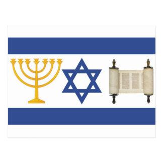 Israel Flag Postcard