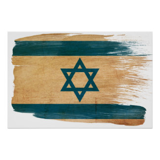 Israel Flag Posters