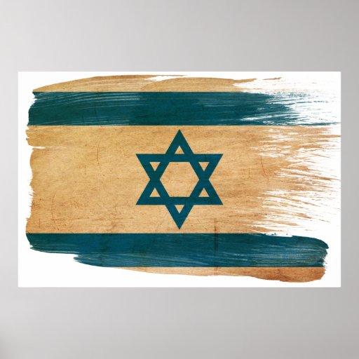 Israel Flag Posters