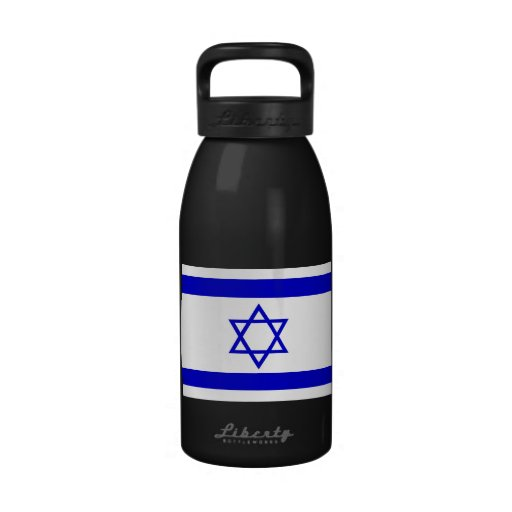 Israel Flag Reusable Water Bottles
