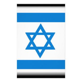 Israel Flag Customized Stationery