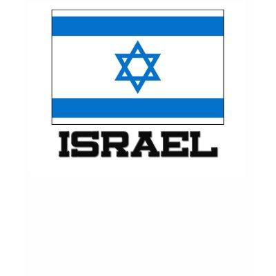Yahudi = Zionisme Israel_flag_tshirt-p235585326349949810qn8v_400