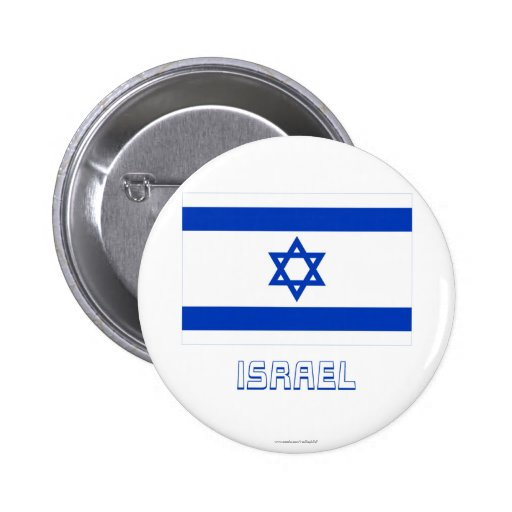 Israel Flag with Name 2 Inch Round Button