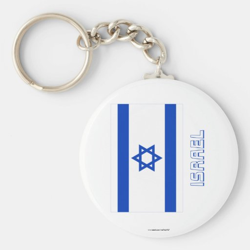 Israel Flag with Name Basic Round Button Keychain