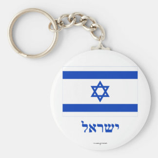 Israel Flag with Name in Hebrew Basic Round Button Keychain