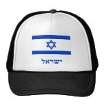 Israel Flag with Name in Hebrew Trucker Hat