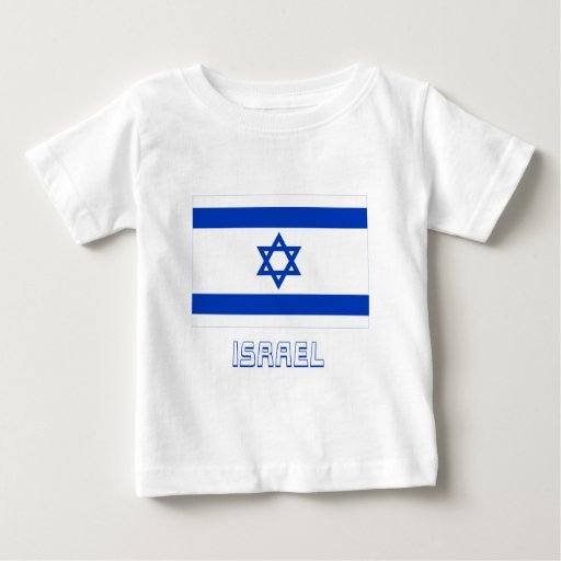 Israel Flag with Name T Shirts