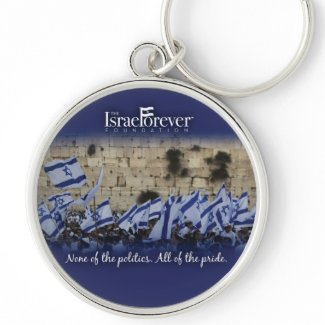 Israel Forever Keychain
