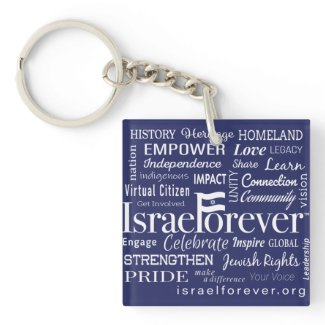 Israel Forever VCI Keychain