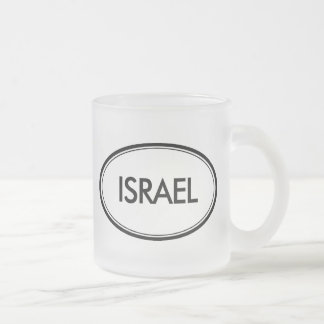 Israel Frosted Glass Coffee Mug