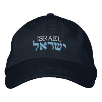 Israel hat - The word Israel is in Hebrew