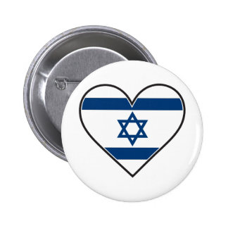 israel heart flag buttons
