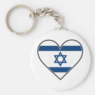 israel heart flag keychains