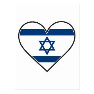 israel heart flag postcard