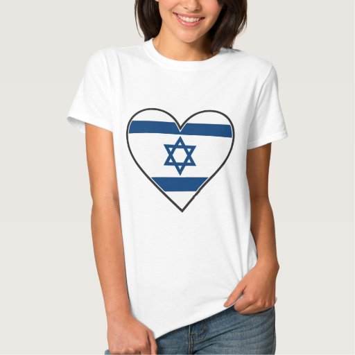 israel heart flag t shirt