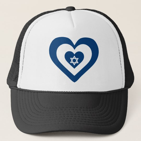 Israel Heart Trucker Hat