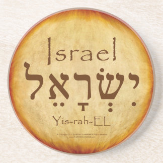 ISRAEL Hebrew Coaster