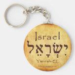 ISRAEL HEBREW KEYCHAIN