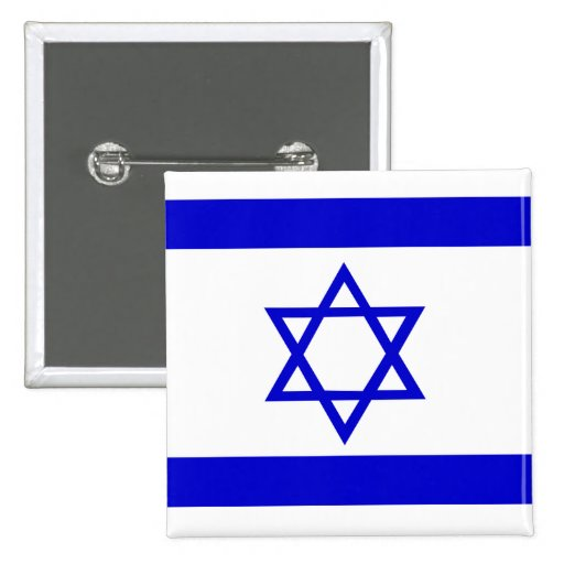 Israel High quality Flag Button
