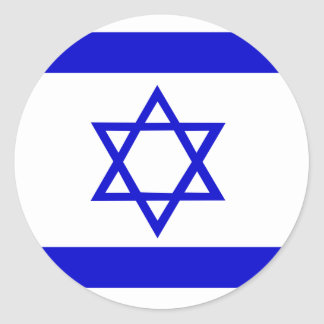 Israel High quality Flag Classic Round Sticker