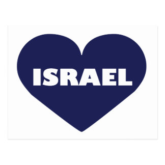 Israel in My Hart Postcard