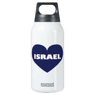 Israel in My Hart Thermos Water Bottle