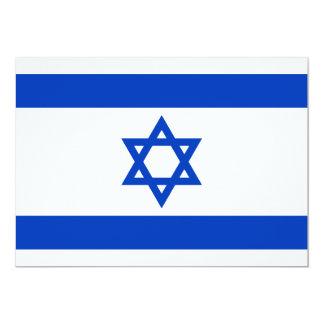 "Israel 5"" X 7"" Invitation Card"