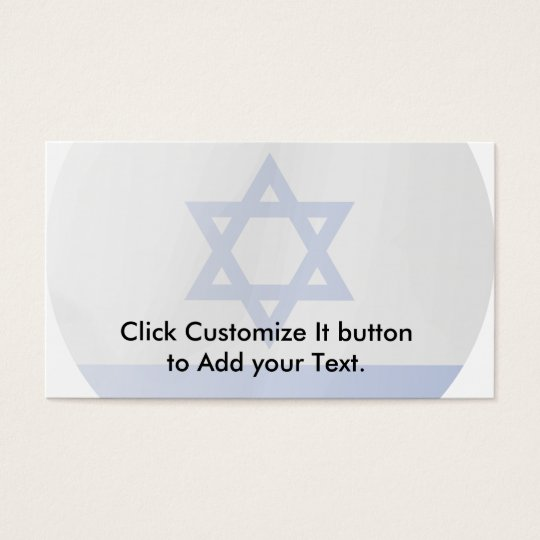 Israel, Israel Business Card