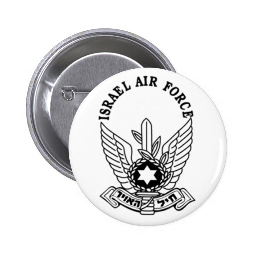 Israel Israeli Army ZAHAL Air Force Emblem Buttons