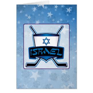 Israel Israeli Flag Ice Hockey Holiday Card