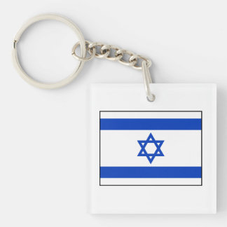 Israel – Israeli Flag Keychain
