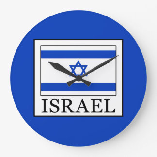 Israel Large Clock