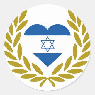 israel-laurel-heart. classic round sticker