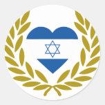 israel-laurel-heart. pegatinas redondas