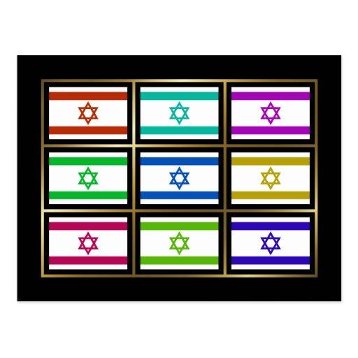 Israel Multihue Flags Postcard