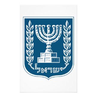 Israel National Emblem Customized Stationery