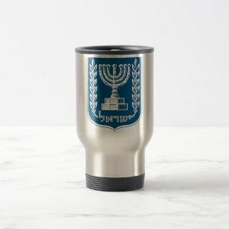 Israel National Emblem Travel Mug