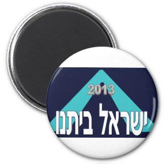 Israel nuestro (Yisrael Betanu) 2013 casero Imán Redondo 5 Cm