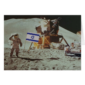 Israel On The Moon Greeting Cards
