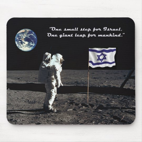 """Israel On The Moon - """"One small step for Israel.."""" Mouse Pad"""