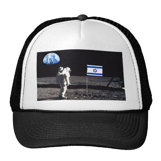 Israel On The Moon Trucker Hats
