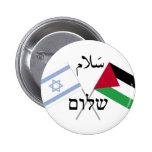 Israel Palestine Peace Salaam Shalom 2 Inch Round Button