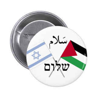 Israel Palestine Peace Salaam Shalom Button
