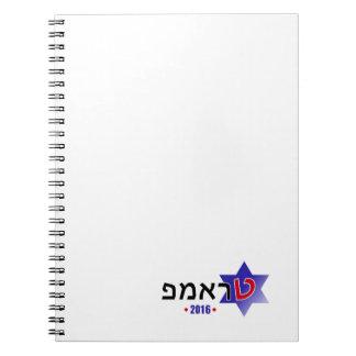 Israel para el cuaderno del triunfo