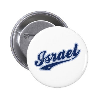 Israel Pinback Button