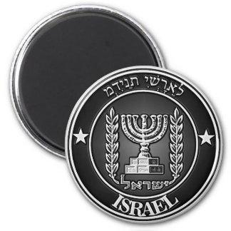Israel Round Emblem Magnet